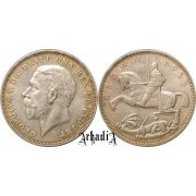 Great Britain 1 crown 1935