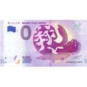 Collectors banknote 0 euro - Fuji Mountain