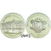Winter Palace - 100 francs 2016
