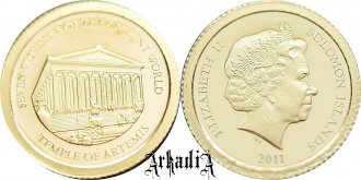 The Temple of Artemis - 5 $ 2011