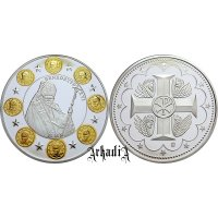 Vatican City Currency