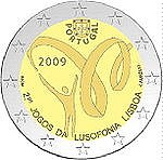 Portugal - 2nd Lusophone Games
